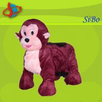 Best Kids Animal Rides , Animal Ride For Mall In Playground ,Plush Toy wholesale