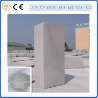 aluminum powder for aac
