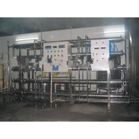 China water factory equipment on sale
