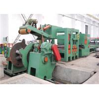 Best 3.0-12.0mm Aluminum Slitter Machine Line Speed 0-60m/Min Straight Edged Recoiling wholesale