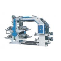 China PE PP PAPER FILM PVC PET ROLL MATERIAL FLEXO PRINTING MACHINE 600 800 1000 MODEL on sale