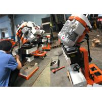 Best Automatic Marching Steel Plate Edge Milling Machine 4800W AC 380V 50Hz wholesale