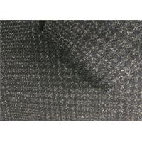 China Attractive Wool Blend Upholstery Fabric , Rayon Blend Fabric Shrink - Resistant on sale