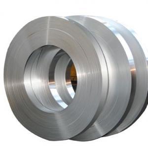 Best High quatity aluminium strips wholesale