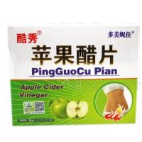 China Natural Weight Loss Supplements apple slimming pills apple cider vinegar on sale