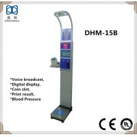 China 500kg coin height and weight Scale Household Health Body Scale Coin slot height and weight health measuring DHM-15B on sale