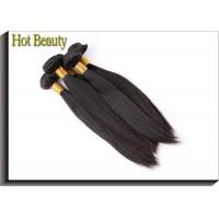 Buy cheap Virgin Human Hair 6A  Straight For Women Wedding Gift Tangle Free Can Be Restyled product