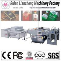 Best 2014 Advanced rotary screen printing machine wholesale