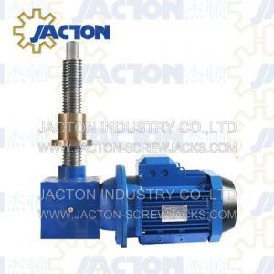 Best motorised screw jack, electric motor screw jack, motor drive screw jack wholesale