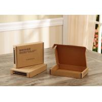Storage carton corrugate paper packaging box with lid