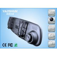 Mini Night Vision Dual Camera Car dvr 2 Channel , Remote Monitoring