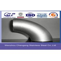 Best 45 / 60 Degree Stainless Steel Tubing Elbows SUS 304 ,  SCH 40 / 20 Thin Wall wholesale