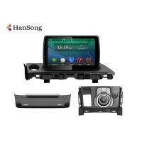 Best 8 inch Mazda 6 Navigation System with Cortex A9 Quardcore CPU Split Unit wholesale