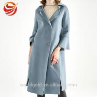 Best Light Blue Ladies Long Wool Coat , Fashion Style Cold Weather Jackets For Women wholesale