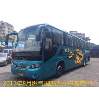 China 2012 Year Used Tour Bus HIGER Brand Business Version With Luxury 49 Seats on sale