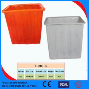 Best LLDPE plastic water basin wholesale