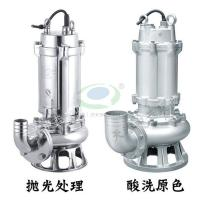 China Stainless Steel Sewage Pump on sale