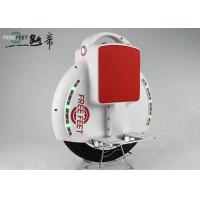 Best Flexible Lightweight Self Balancing Electric Unicycle 14 Inch Tyre With LED Light wholesale