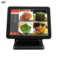 China 15 / 17 Capacitive Touch Screen Point Of Sale Computer System Low Power Consumption on sale