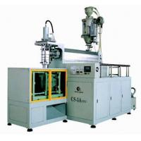 China Blow Molding Machine, Injection Molding Machine, PET Preform Injection Mould, Bottle Blow Mould on sale