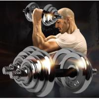 China Harmless 15KG Power GYM Equipment Dumbbell weight Set Adjust Free on sale