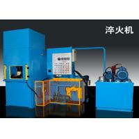 China Automatic Gear Induction Hardening Machine For Tractor, Working Diameter 260mm on sale