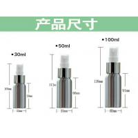 China empty 30ML  50ML 100ML cosmetic  aluminum spray bottle on sale