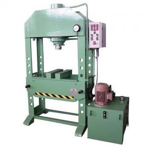 Best Fast Speed Hydraulic Metal Press Machine Servo Motor For Processing Plastic Materials wholesale