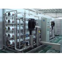 Best Reliable Ultrafiltration Purification Water Treatment Equipments / Plant Of SS304 wholesale