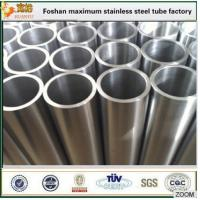 Best 409l stainless steel pipe,welded pipes tubes wholesale