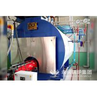 Best Liquefied Petroleum Gas Fired Steam Boilers 6tph Stainless Steel Boiler Shell for Rice Mill wholesale