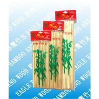 Best Bamboo skewer wholesale