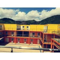 Best Customized Prefab Commercial Buildings S Type Interface For School Dormitory wholesale