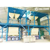 Best Customized 30T / H Dry Mix Mortar Plant For Office Material Diesel Engine wholesale