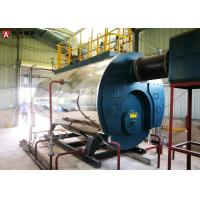 Best Horizontal Oil Fired Hot Water Boiler 1 Ton - 8 Ton For Swimming Pool wholesale