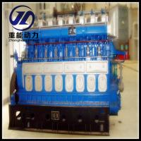 China hot sael 1600kw Diesel oil generator set for sale on sale