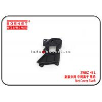 China ISUZU NPR  ZWGZ HS L Net Cover Black on sale