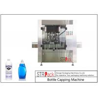 China 120 CPM Speed Automatic Bottle Capping Equipment For Water Bottle / Condiment Container Caps on sale