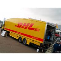 Best Proffesional DHL Express Service to USA , cargo freight services wholesale