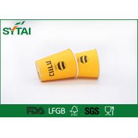 Buy cheap Single Wall Disposable Paper Coffee Cup For Hot Drink , 6Oz / 7oz / 8oz / 9oz product