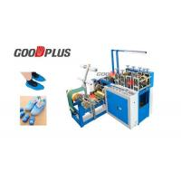Best Waterproof Disposable Shoes Cover Making Machine Overshoes Making  Machinery wholesale