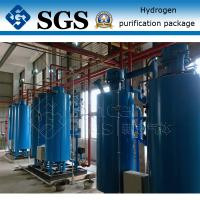 Best 99.9995% Purity Nitrogen Generator Equipment Gas Filtration System wholesale