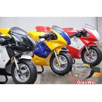 Best 49CC Pocket Bike for Kids (QW-MPB-04A) wholesale