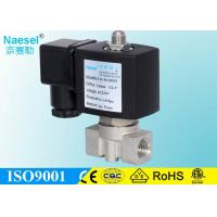China Normally Open 12V 3 Way Solenoid Valve Electric Magnetic Plated Mounting on sale