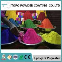 Best RAL 1002 Decorative Powder Coating Smooth Texture 12 Mos Shelf Life wholesale