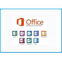 China Office Professional 2013 Product Key Card MS Office 2013 Pro Plus online activation on sale