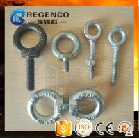 Cheap High Strength Steel Drop Forged Din580 Lifting Eye bolt for sale