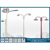 Best Hot Dip Galvanized Tasteful Double Arms Garden Lighting Pole With Powder Coated wholesale