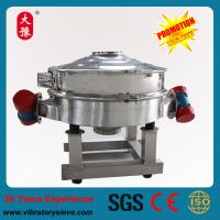 China Flour circle machine stainless steel rotary circular vibrating sieve on sale