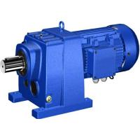 China Helical Geared Motor on sale